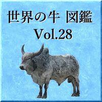 世界の牛 図鑑 Vol.28